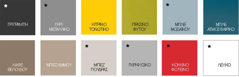 syntilor-renov-salle-de-bains-color.jpg