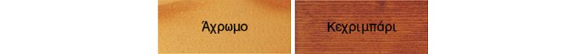 syntilor-vernis-marin-color.jpg